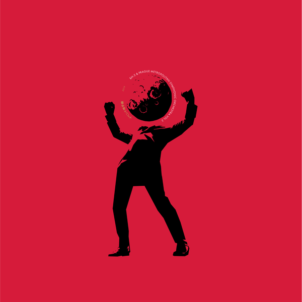 Би-2 продолжили серию альбомов с пражским симфоническим оркестром