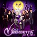 Новый сингл группы ВендеттА