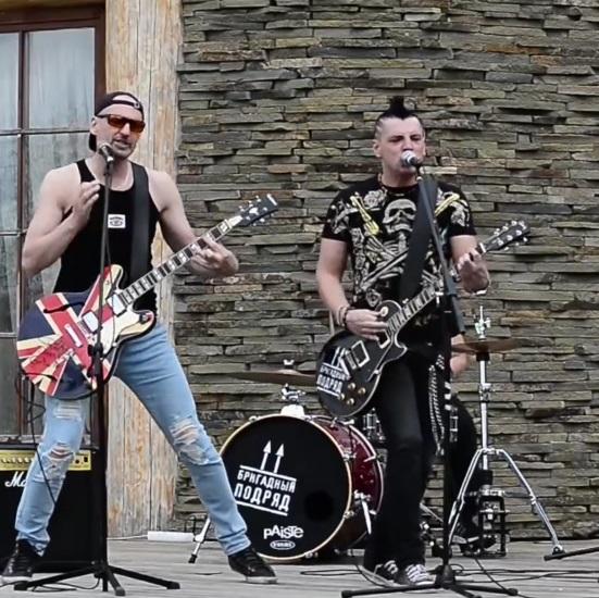 """Бригадный подряд дал """"Уроки панк-рока"""" на даче"""