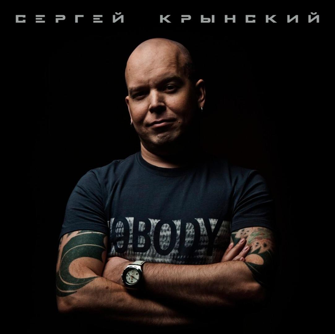 """Проект """"СКИП"""" объединил в клипе Илью Чёрта, Евгения Маргулиса, Чижа и других рок-звёзд"""