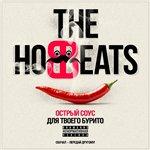 Дебютный EP группы The Hobbeats – «Острый соус для твоего бурито» уже в сети!