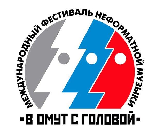 В Подмосковье отменили крупный рок-фестиваль