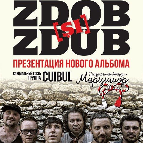 Zdob si Zdub выпускает альбом, вдохновлённый атмосферой Трансильвании