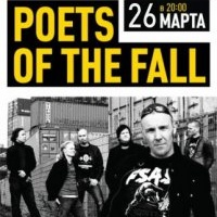 Poets Of The Fall 26 марта в ДК Горбунова