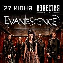EVANESCENCE дадут долгожданный концерт в Москве 27 июня