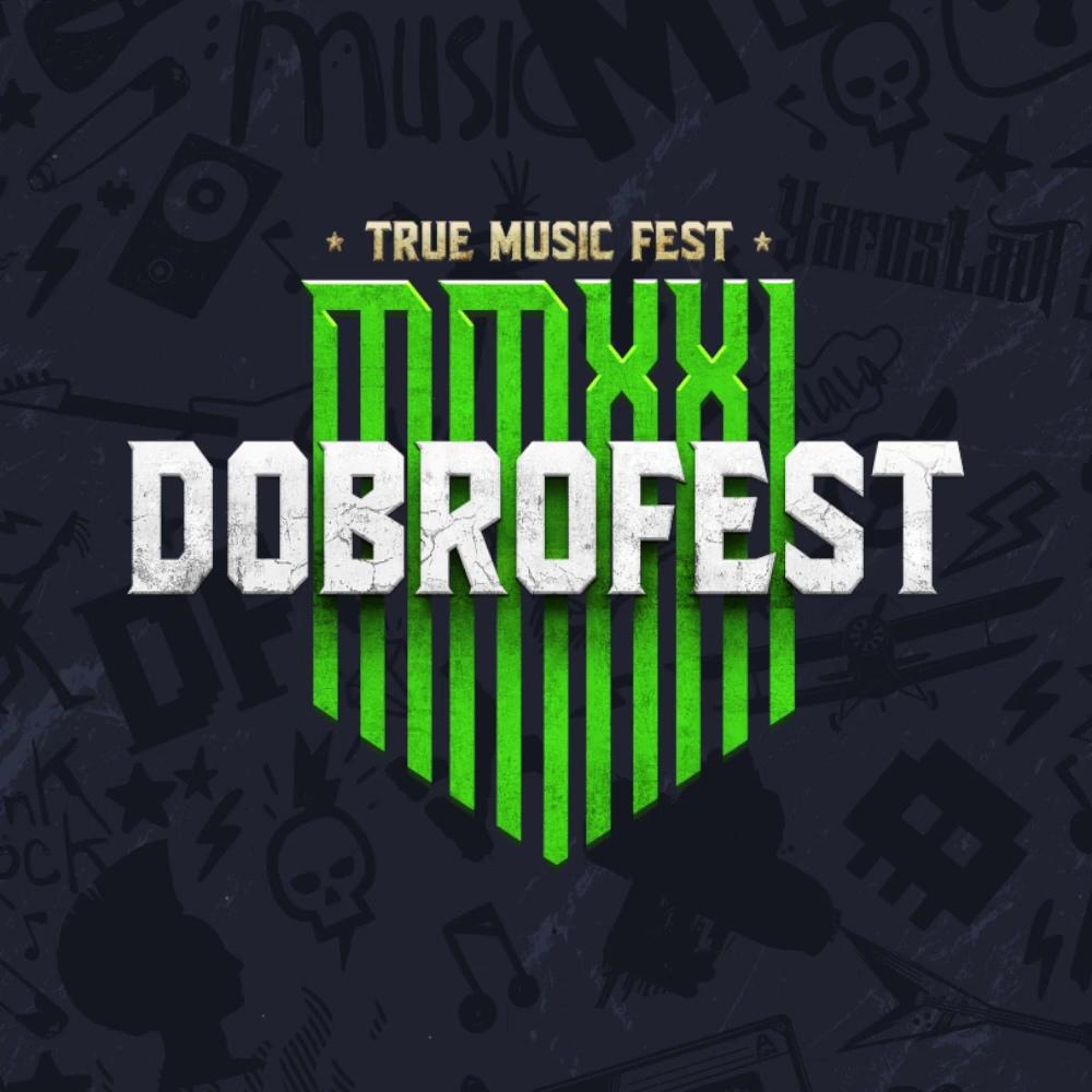 Ярославская область отменила два крупных рок-фестиваля