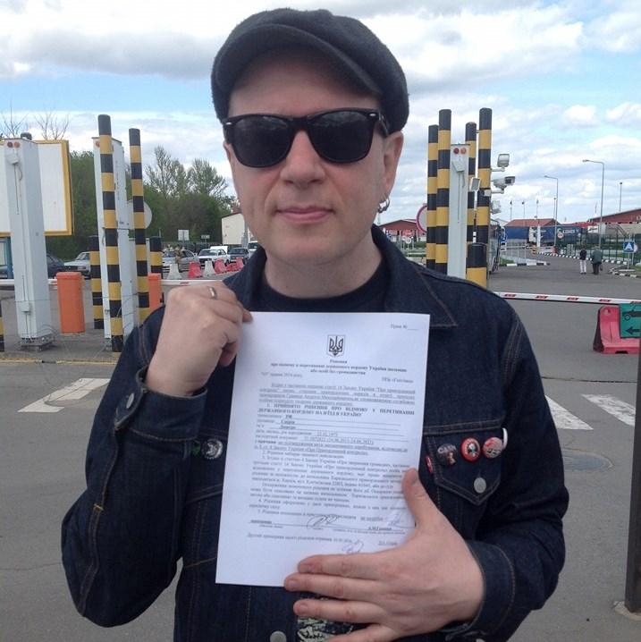 Группу Тараканы! во второй раз не пустили в Украину