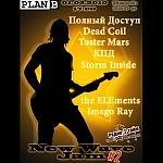 1 февраля 2010 в Plan B состоится концерт New Wave Jam
