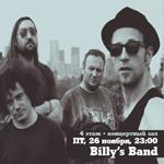Billys Band в клубе Б2 26 ноября 2010