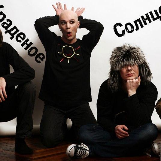 e7b38ca54df rRock.ru - Весь Русский Рок находится здесь! - Русский рок