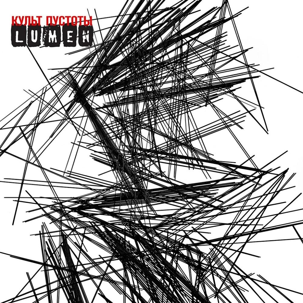 "Lumen представил макси-сингл ""Культ пустоты"""