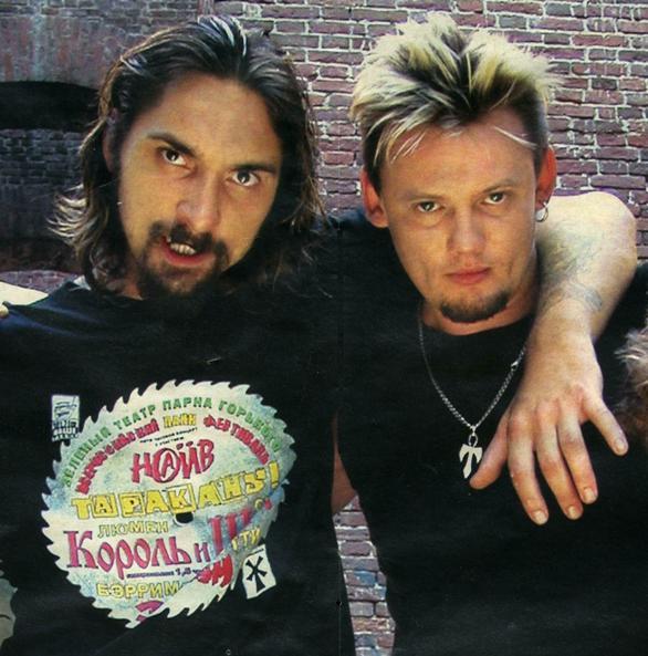 Концертный альбом Короля и Шута выйдет спустя 15 лет