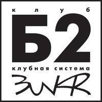 """В Москве закрывается клуб """"Б2"""""""