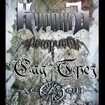 "Friday Metal Fest в клубе ""ROCK HOUSE"" 08.04: Гран-КуражЪ, Ретрием, Аскалон, Сад грёз"
