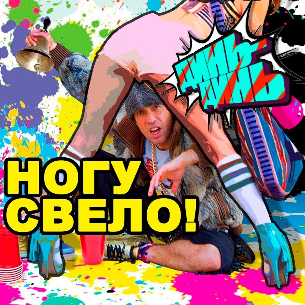 Максим Покровский объединит в новом альбоме сольный проект и Ногу свело!