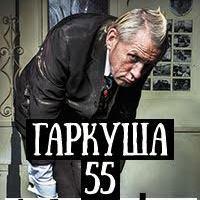 Олег Гаркуша отметил 55-летие концертом АукцЫона