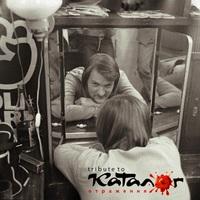 Уральские музыканты выпустили трибьют группы Каталог