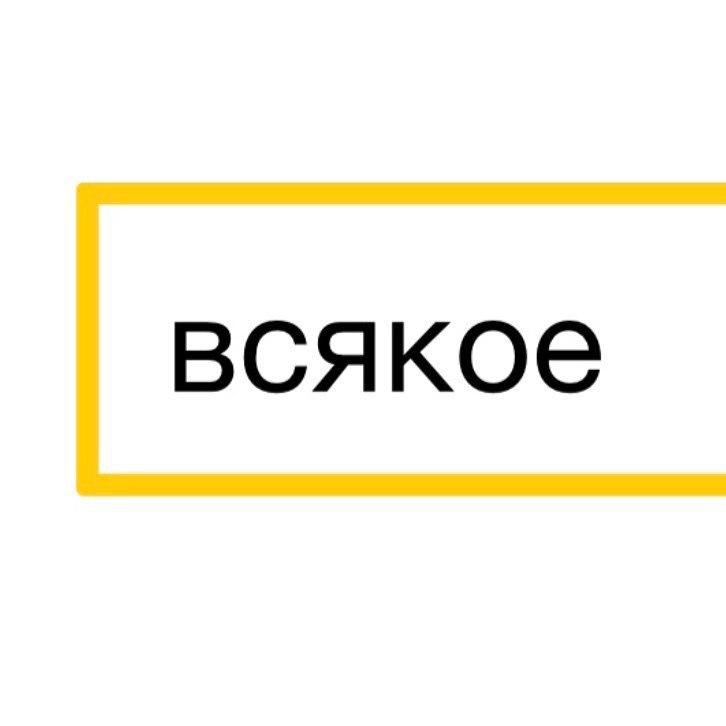 Сергей Шнуров отметил юбилей новым альбомом