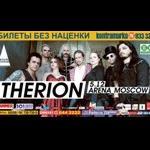 """Концерт группы THERION в клубе """"Arena Moscow"""" 5 декабря"""