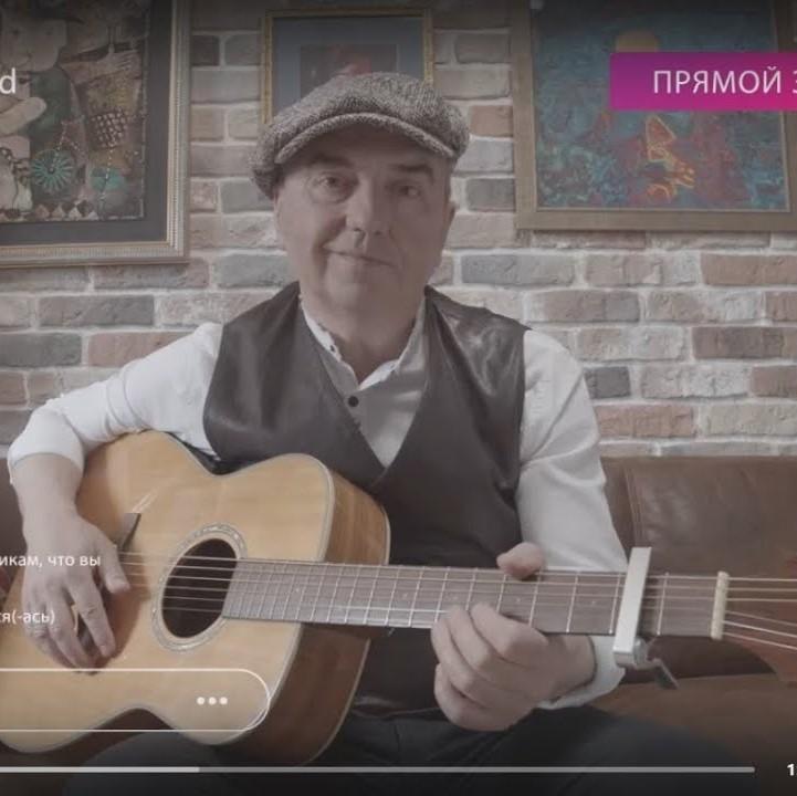 Владимир Шахрин в новом клипе спел любимую песню своего отца