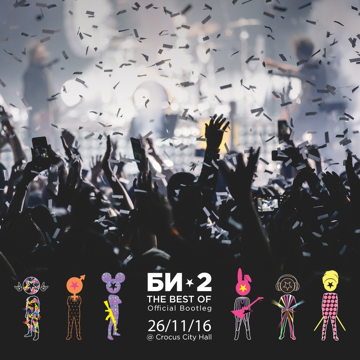 """Би-2 выпустили концертный альбом """"The Best Of"""""""