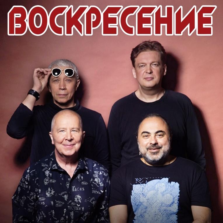 """Группа Воскресение отметила 40-летие возвращением в """"Горбушку"""""""