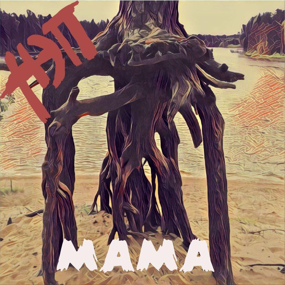 """Группа НЭП к своему 30-летию выпустила альбом """"Мама"""""""