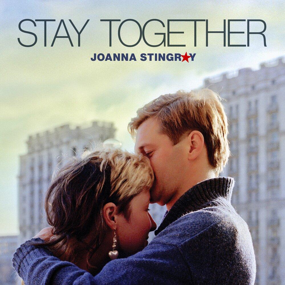 Джоанна Стингрей выпустила неизвестный альбом, записанный с БГ