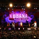 Стали известны даты проведения фестиваля KUBANA-2010