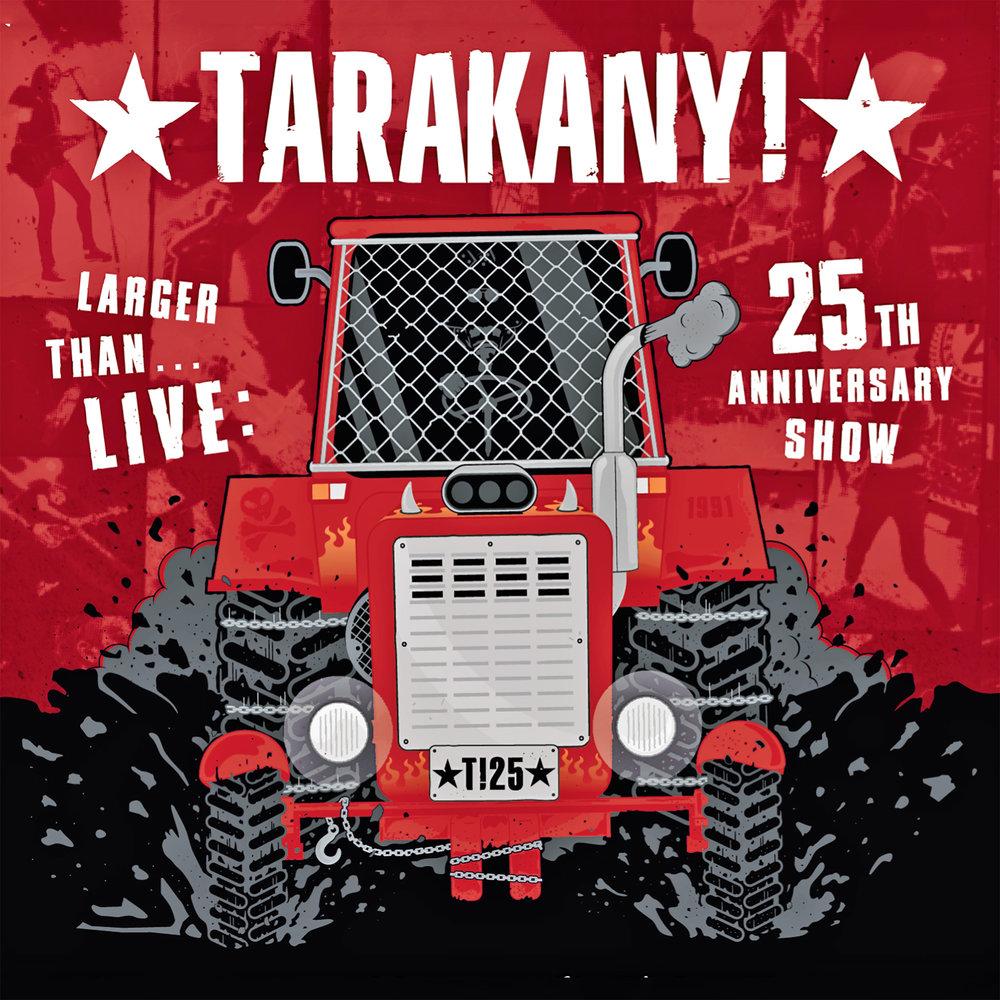 25-летие группы Тараканы! в виде концертного альбома