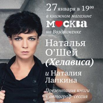 """Хелависа выпустила """"Сказки, рассказанные в октябре"""""""